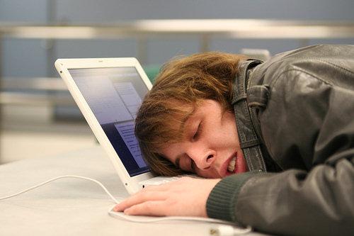 Computer o cuscino?