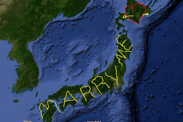 Una proposta di matrimonio da record