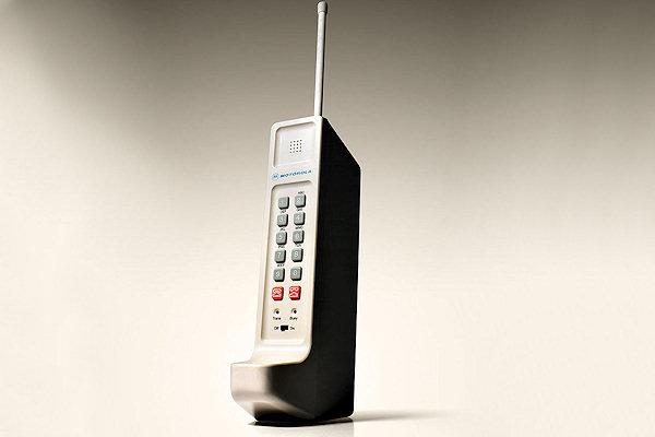 Dyna Tac - Primo cellulare della storia