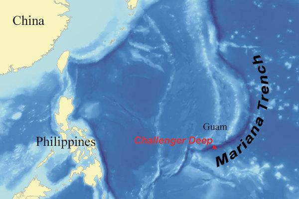 L'oceano più profondo del mondo è il Pacifico