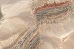 Immagini satellitari della faglia di Piqiang in Cina
