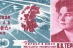 Nel 1963 venne apposto il suo viso su un francobollo