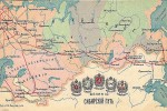 Mappa storica della linea Transiberiana