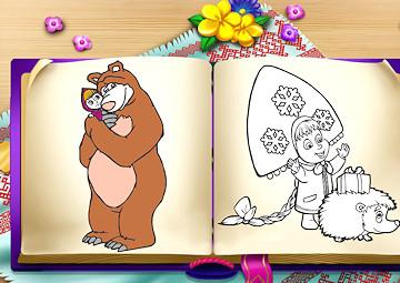 Gioco colora masha e orso for Masha e orso stampa e colora