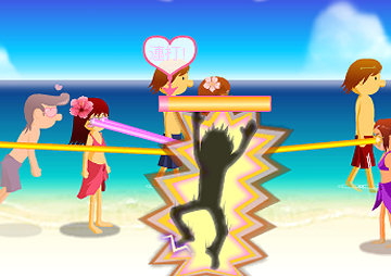 flirting games at the beach games 2017 games