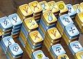 <b>Alchimia mahjong - Mahjongg alchemy