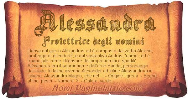 Pergamena col nome https://www.paginainizio.com/nomi/imgnomi/alessandra.jpg